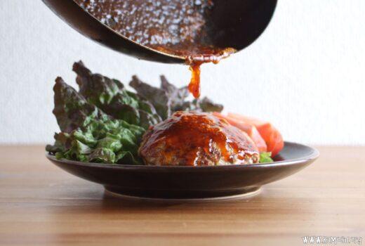 塩麹ハンバーグの作り方は? シンプルにうまい王道レシピ