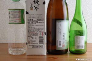 料理酒の分類とは?