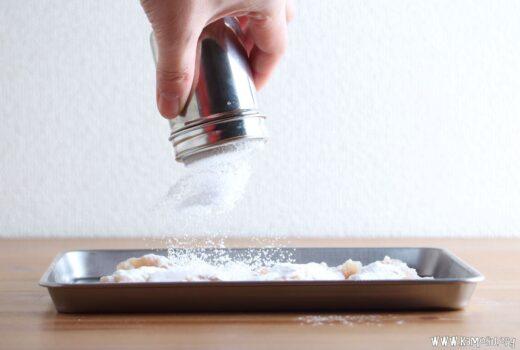 肉や魚に粉をまぶす理由は? 小麦粉や片栗粉の役割について