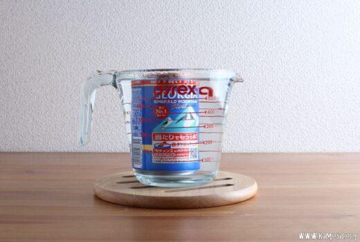 缶コーヒーの温め方は? 自動販売機と同じ温度にする方法