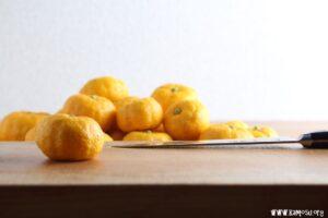 塩柚子の作り方は?