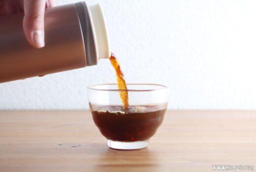 水筒のコーヒーがまずい理由は? 加水分解による酸性化について