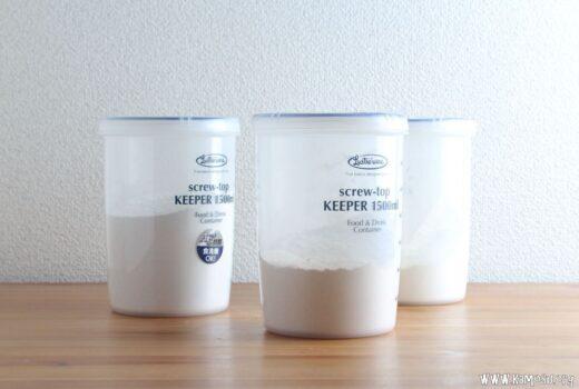 小麦粉の種類は? タンパク質などの成分による分類について