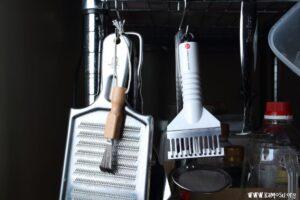 洗浄や保管のしやすさは?