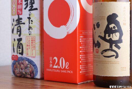 おすすめの料理酒は? 料理酒の種類や日本酒との違いについて