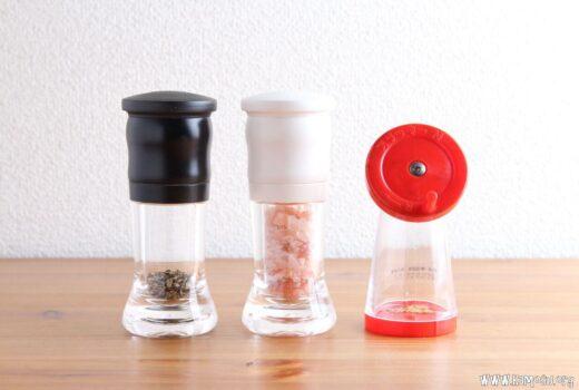 ソルトミルとペッパーミルの使い方は? 岩塩と胡椒の違い
