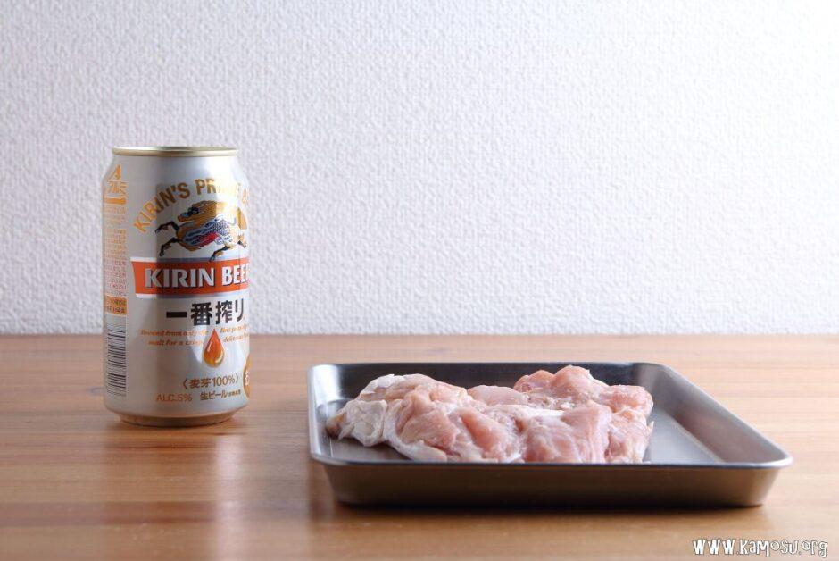 肉をビールに漬ける理由は?